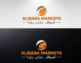 Nro 61 kilpailuun Logo and Stationery ( Arabic & English) Alibaba Markets käyttäjältä sabbir2018