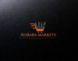 Nro 38 kilpailuun Logo and Stationery ( Arabic & English) Alibaba Markets käyttäjältä ah4523072
