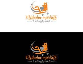 Nro 125 kilpailuun Logo and Stationery ( Arabic & English) Alibaba Markets käyttäjältä Rajmonty