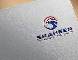 #104 для logo with stationary design от skriyadul3690