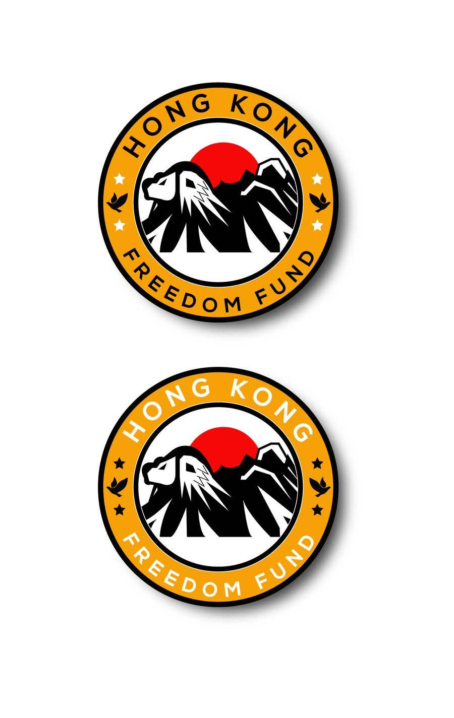 Proposition n°226 du concours Create Logo for Hong Kong Freedom