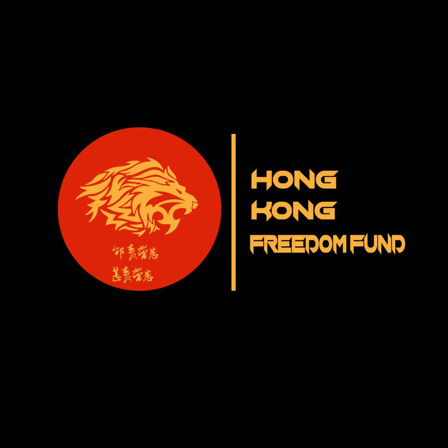 Proposition n°69 du concours Create Logo for Hong Kong Freedom