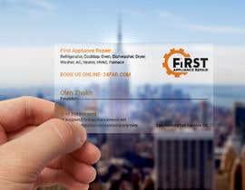 #84 for Business card design af Heartbd5