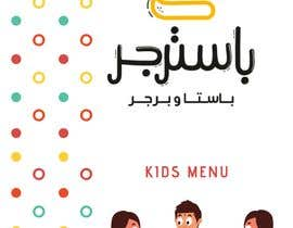 #11 for Kids Meal Menu & Same design For Reg. Web page & same for Post for Social media af salehaahmad97