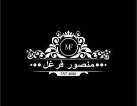 #111 for Logo Design for a Mall af Asifsarem