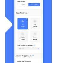 #29 для Redesign Details page UI от kuyabalap