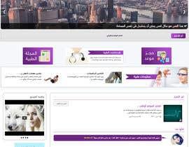 #2 untuk Make a basic change to wordpress website oleh body767