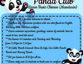 #27 untuk Panda Club oleh UmmulJubaidaEsha