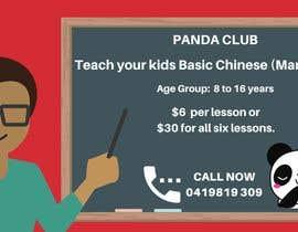 #19 untuk Panda Club oleh aniketptl
