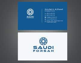 #423 para Redesign Business Crads por shammiara1216