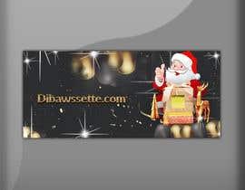 Nro 5 kilpailuun Design website banners for beauty company käyttäjältä ahhovon734