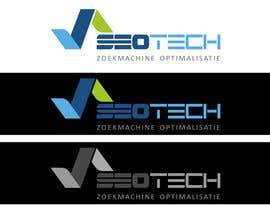 Nro 28 kilpailuun Logo design for SEO business käyttäjältä PirkaStudio