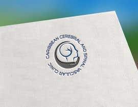 #17 for Design a Logo af Tanjilahmed7058