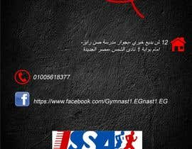 #1 for Design an Advertisement poster for my gym by ahmedemad95