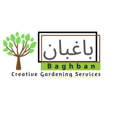 Proposition n°                                        28                                      du concours                                         Logo Design for Gardening Company