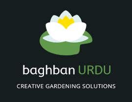 #3 for Logo Design for Gardening Company by abbasriad997