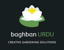 nº 3 pour Logo Design for Gardening Company par abbasriad997