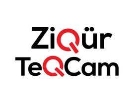 #178 for Logo Design for Smart Home company af omglubnaworld