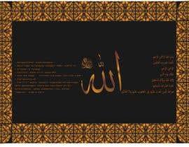#1 для Islamic Frame Design / Мусульманская Картина от Jawad121