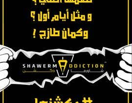 nº 12 pour Design pre opening marketing sticker on shop facade in Arabic par Vempire69