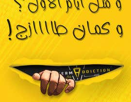 nº 16 pour Design pre opening marketing sticker on shop facade in Arabic par dhiyagraphic24