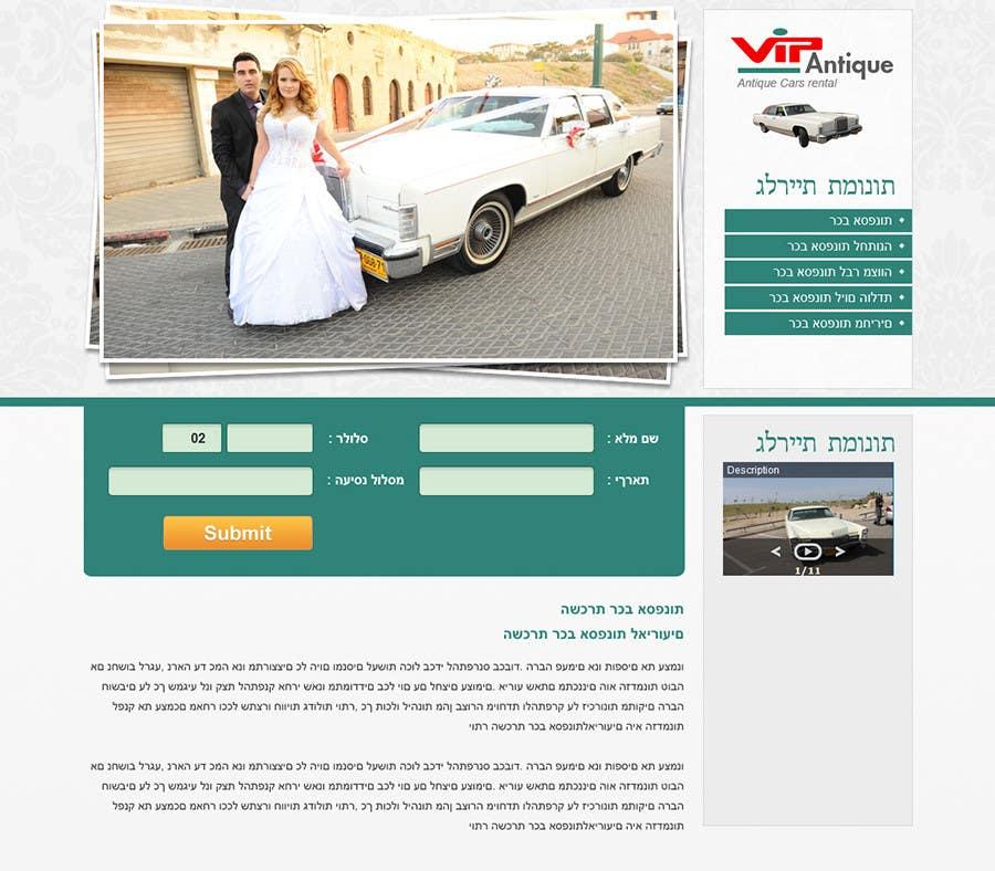 Bài tham dự cuộc thi #                                        3                                      cho                                         Website Design for 1 page (Antique Cars rental)
