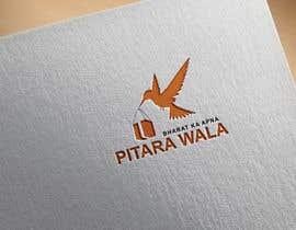 Nro 330 kilpailuun Need a logo designer, who can modify our logo in devnagri käyttäjältä fariyaahmed300
