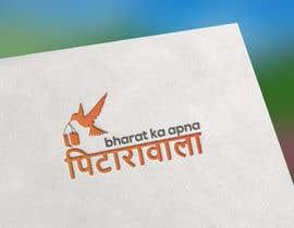 Nro 390 kilpailuun Need a logo designer, who can modify our logo in devnagri käyttäjältä Sohanur3456905