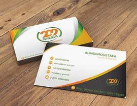 Nro 75 kilpailuun Business Card & Letter Head Design käyttäjältä sujitguho42