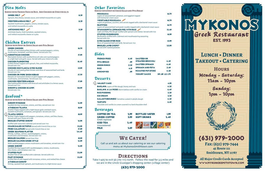 entry 3 by samehsos for design an 11x17 tri fold menu for mykonos