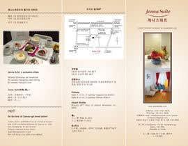 kopach tarafından 25$ for creating three fold brochure for Jenna Suite Guesthouse! için no 1