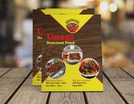 shihab5979 tarafından Design a Flyer için no 212