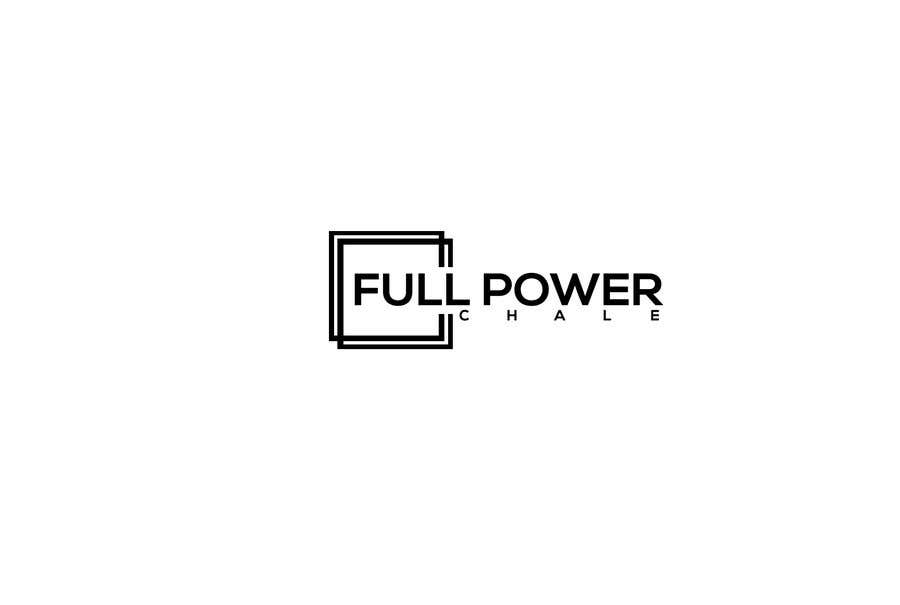 """Contest Entry #26 for I need a logo that has the words """"Full Power Chale"""" and/or """"FPC"""". Maybe a picture that shows strength and/or power. It needs to be able to be printed/embroidered on clothing ie T shirt"""