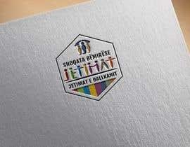 Nro 226 kilpailuun Update logo käyttäjältä masudrana25860