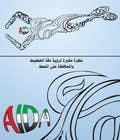 Graphic Design Inscrição do Concurso Nº81 para Logo Design for diving school&corporate collateral