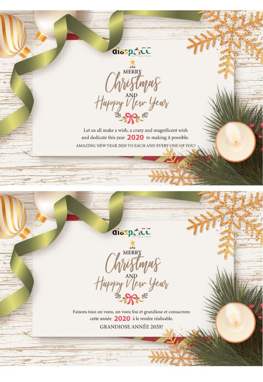 Конкурсная заявка №                                        22                                      для                                         Merry Christmas & Happy New Year 2020