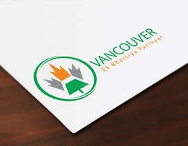 #67 для Logo for a Social Group - Vancouver Desis от sabbirhossain22