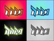 Graphic Design Entri Peraduan #39 for Logo Design for swim bike run crossfit brand