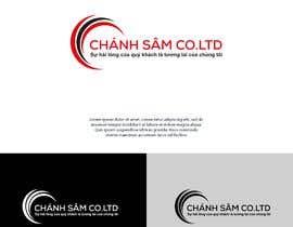 #8 cho Design logo #12554 bởi jahandsign