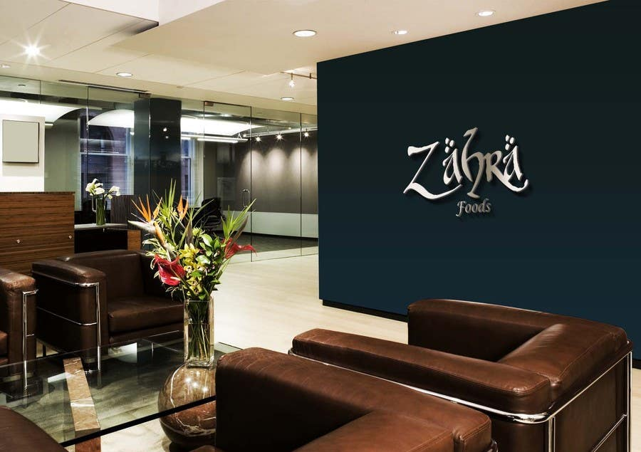 Entry 60 by amykadgraphics for design a logo for zahra for Cuisine zahra