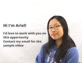 arielycliu tarafından Record a webcam video talking about our product için no 7