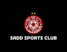 #331 for Logo Design for Sports soccer  Club af sd30