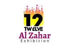 #32 for Design a Logo 12 Al Zahar Exhibition af uroosamhanif