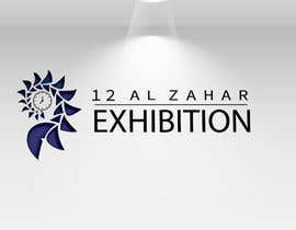 #92 for Design a Logo 12 Al Zahar Exhibition af omit6984