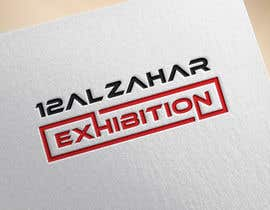 #31 for Design a Logo 12 Al Zahar Exhibition af artarif008