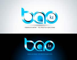 #216 для Logo Design for www.bao.kz от twindesigner