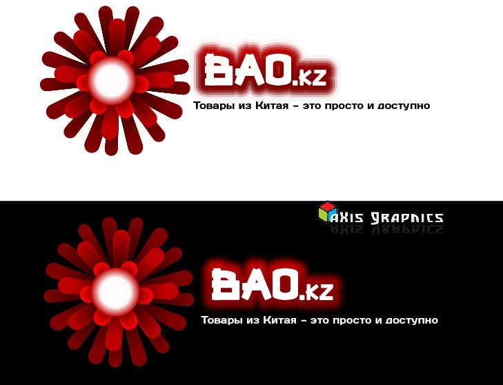 Inscrição nº                                         426                                      do Concurso para                                         Logo Design for www.bao.kz