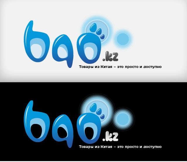 Inscrição nº                                         528                                      do Concurso para                                         Logo Design for www.bao.kz