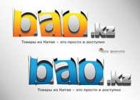 Graphic Design Inscrição do Concurso Nº373 para Logo Design for www.bao.kz