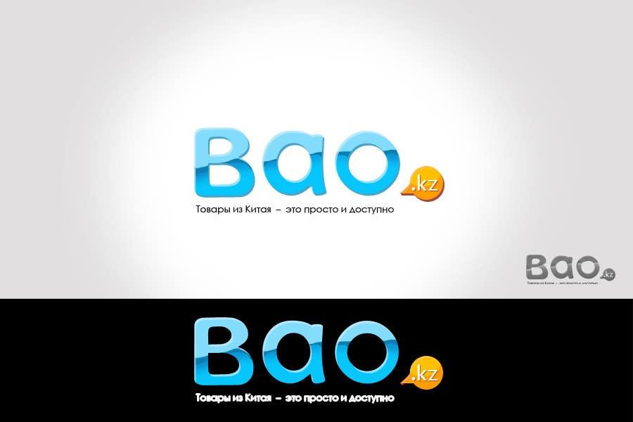 Inscrição nº                                         481                                      do Concurso para                                         Logo Design for www.bao.kz